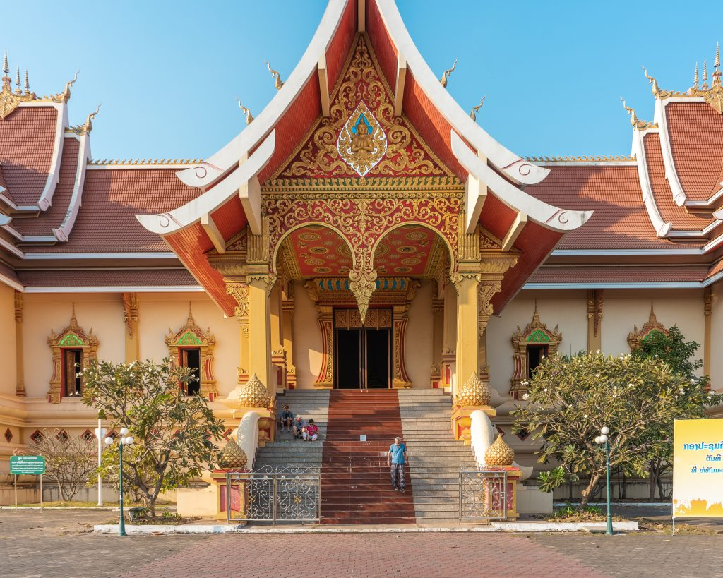 Wat That Luang Neua Convention Hall